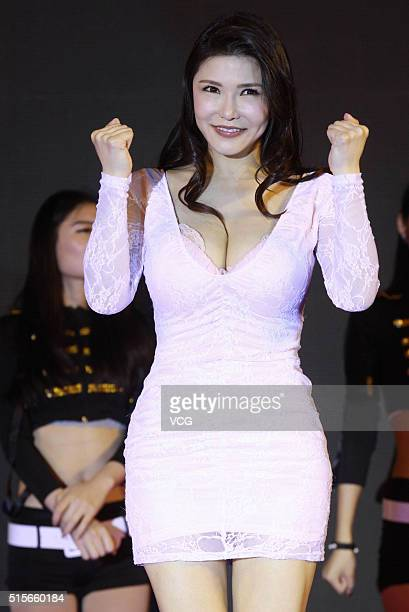 Japanese actress Anri Okita attends a commercial activity on March 14 2016 in Beijing China