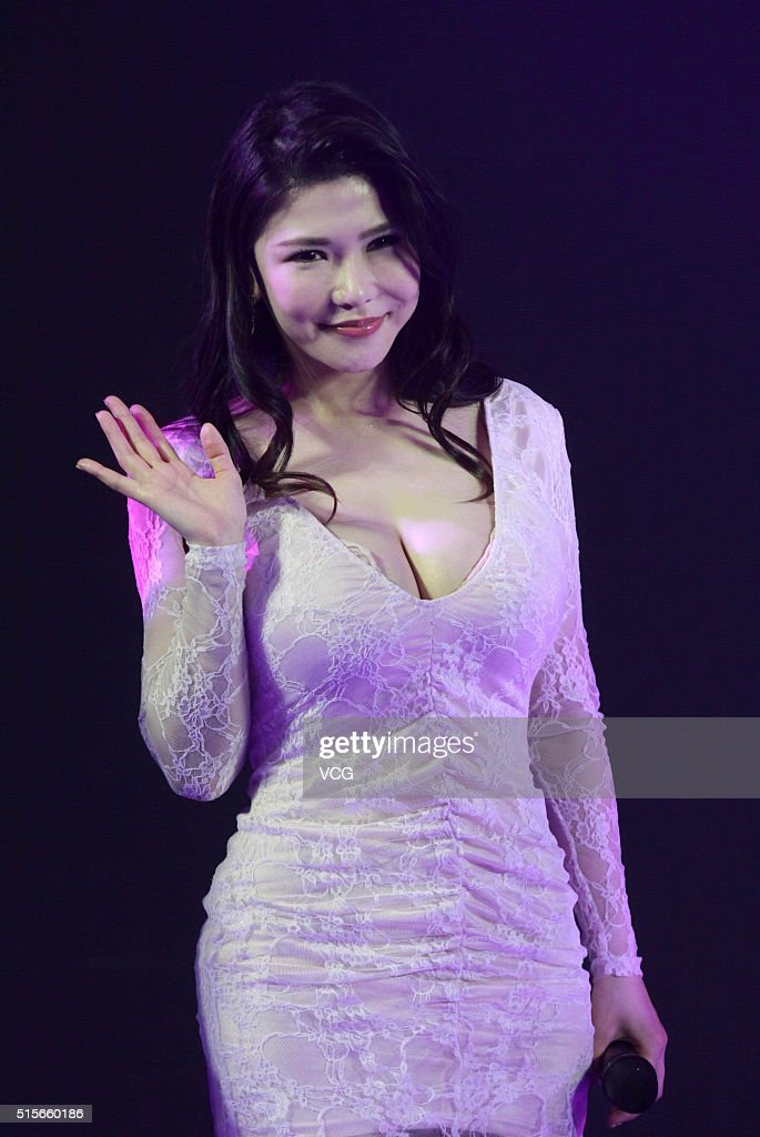 Anri Okita Attends Commercial Activity In Beijing : News Photo