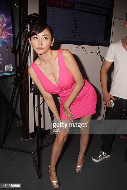 Japanese actress Anri Sugihara attends 23ing store opening ceremony on October 25 2015 in Shanghai China