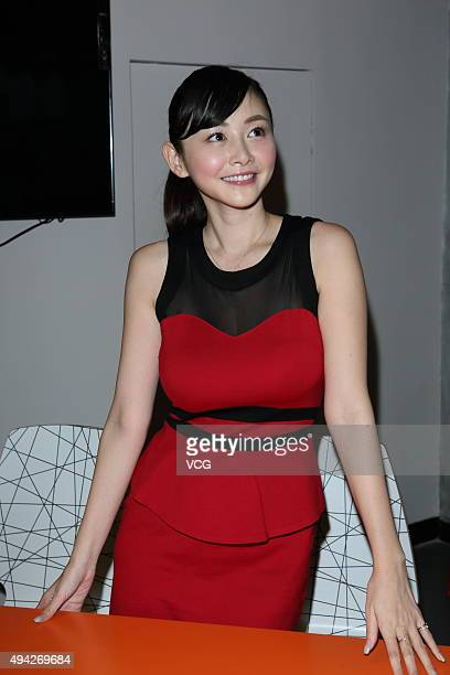 Japanese actress Anri Sugihara meets fans on October 25 2015 in Shanghai China