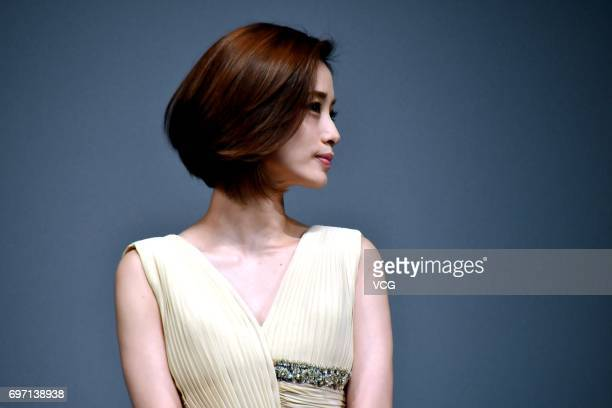 Japanese actress Aya Ueto attends the fans meeting of film 'Hirugao Love Affairs in the Afternoon' during the 20th Shanghai International Film...