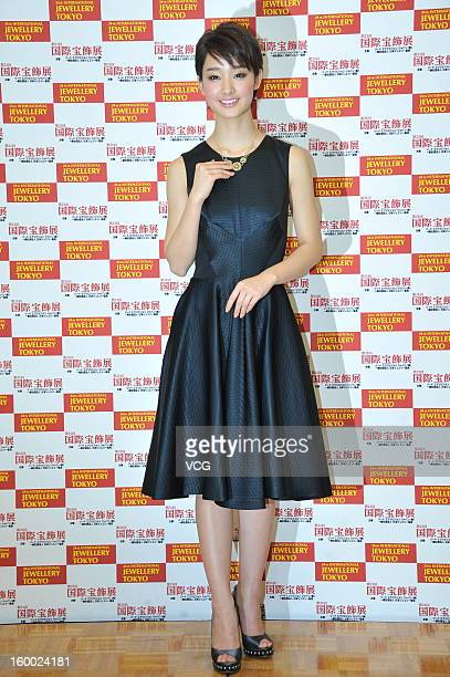 Japanese actress Ayame Goriki attends the 24th Japan Best Jewellery Wearer Awards at Tokyo Big Sight on January 24 2013 in Tokyo Japan