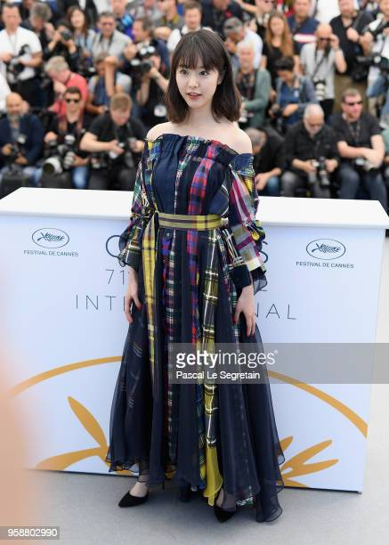Japanese actress Erika Karata attends the photocall for Rendezvous With John Travolta Gotti during the 71st annual Cannes Film Festival at Palais des...