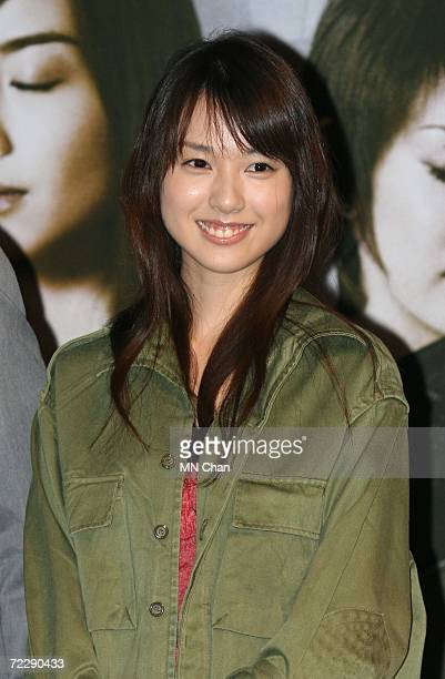 """Japanese actress Erika Toda attends a promotion of her new movie """" Death Note: The Last Name """" on October 28, 2006 in Hong Kong, China. The first..."""