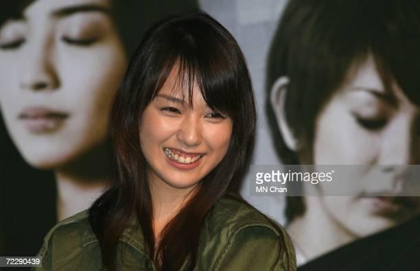 Erika Toda Photos Et Images De Collection  Getty Images-4437