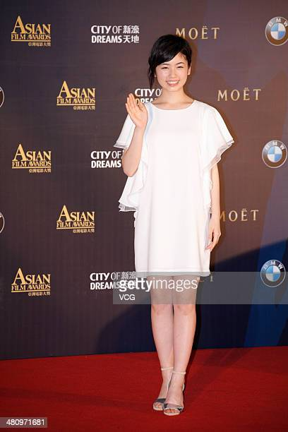 Japanese actress Fuka Koshiba attends red carpet of the The 8th Asia Film Award on March 27 2014 in Macau China