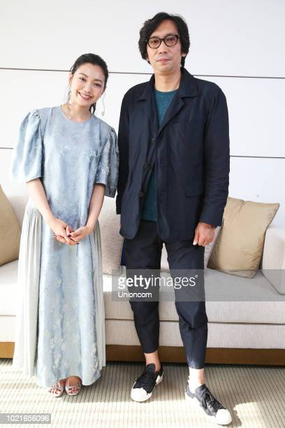 Japanese actress Fumi Nikaido and Japanese director Isao Yukisada promote film 'River's Edge' on August 18 2018 in Taipei Taiwan of China