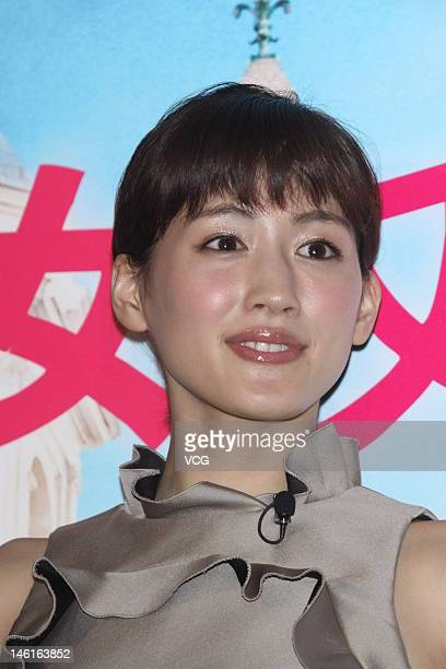 Japanese actress Haruka Ayase attends 'Hotaru no Hikari' press conference at Vie Show Cinema on June 10 2012 in Taipei Taiwan
