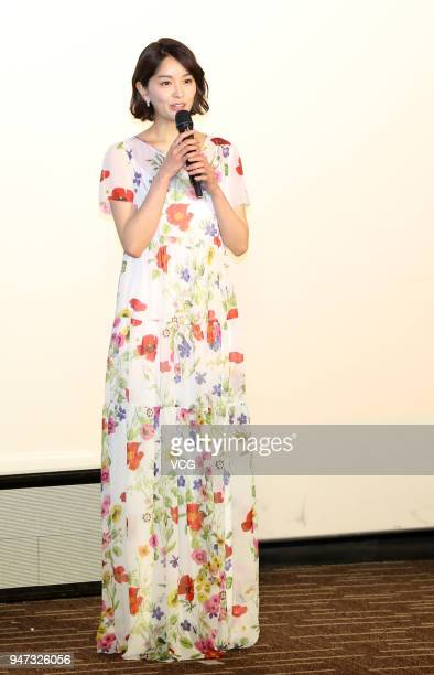 Japanese actress Ishibashi Anna attends the Opening Ceremony of Japanese Film Week during the 8th Beijing International Film Festival on April 16...