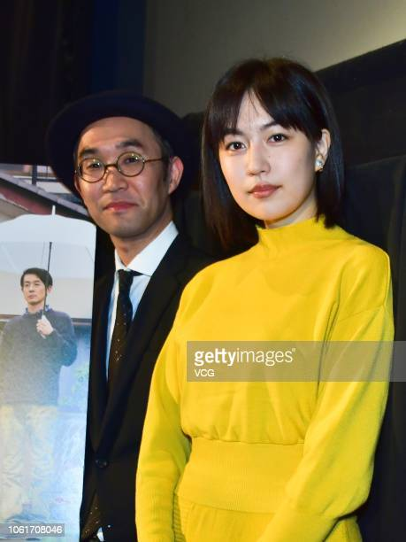 Japanese actress Kiryu Mai and Japanese director Katsumi Nojiri attend a press conference of film 'Lying to Mom' at Toho Cinemas during the 31st...