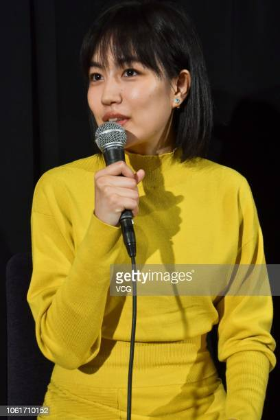 Japanese actress Kiryu Mai attends a press conference of film 'Lying to Mom' at Toho Cinemas during the 31st Tokyo International Film Festival on...
