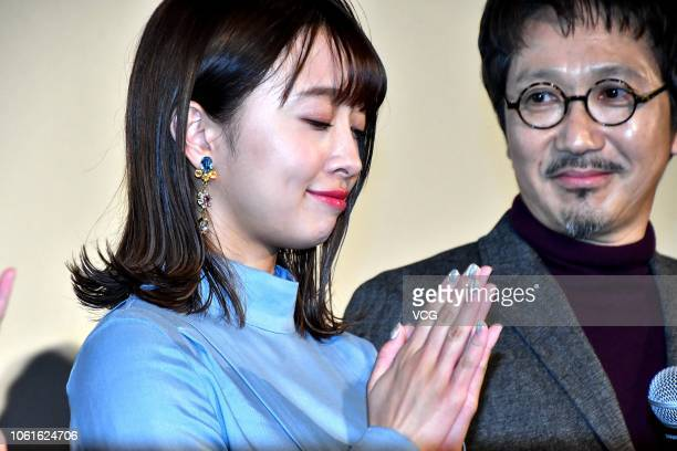 Japanese actress Koume Watanabe attends a press conference of film 'Amanogawa' at Toho Cinemas during the 31st Tokyo International Film Festival on...