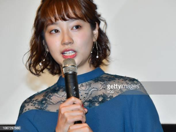 Japanese actress Kurumi Shimizu attends a press conference of film 'Ao no Kaerimichi' at Shinjuku on November 13 2018 in Tokyo Japan