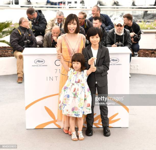 Japanese actress Mayu Matsuoka Japanese actress Miyu Sasaki and Japanese actor Jyo Kair pose for the film Shoplifters ' at the 71st Cannes Film...