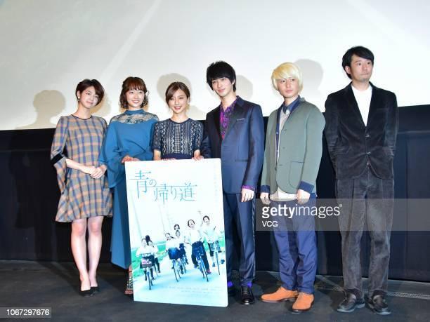 Japanese actress Mika Akizuki actress Kurumi Shimizu actress/singer Erina Mano actor Ryusei Yokohama and actor Keisuke Tomita attend a press...