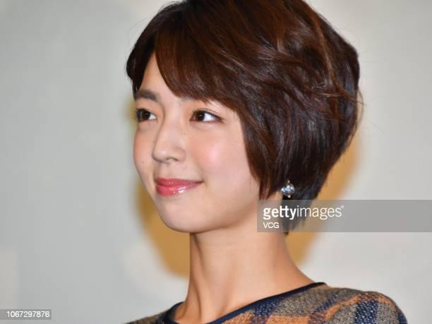 Japanese actress Mika Akizuki attends a press conference of film 'Ao no Kaerimichi' at Shinjuku on November 13 2018 in Tokyo Japan