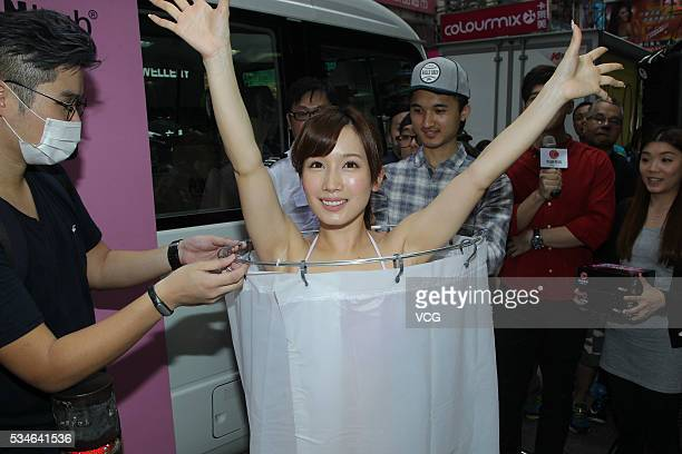 Japanese actress Minami Kojima attends a commercial activity on May 26 2016 in Hong Kong China