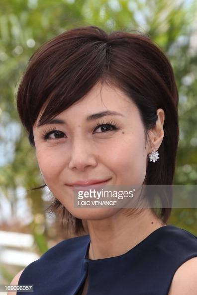 Japanese Actress Nanako Matsushima Poses On May 20 2013 During A News Photo Getty Images