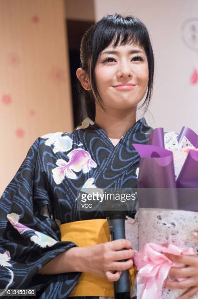 Japanese Actress Sola Aoi Attends A Charity Auction On August 4 2018 In Shanghai China