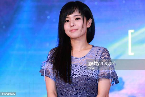 BEIJING CHINA SEPTEMBER 23 Japanese actress Sola Aoi attends a commercial event on September 23 2016 in Beijing China