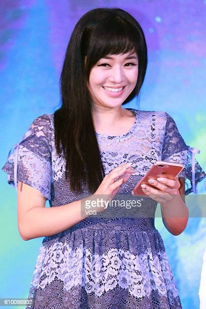 Japanese actress Sola Aoi attends a commercial event on September 23 2016 in Beijing China