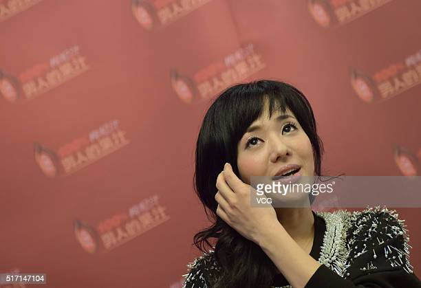 Japanese Actress Sora Aoi Attends A Commercial Activity On March 23 2016 In Chengdu Sichuan Province