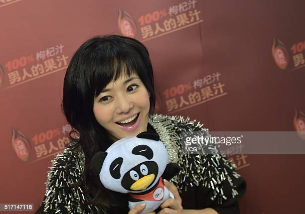 Japanese actress Sora Aoi attends a commercial activity on March 23 2016 in Chengdu Sichuan Province of China