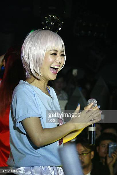 Japanese actress Sora Aoi performs at Langkawi Bar on April 26 2015 in Yangzhou Jiangsu province of China