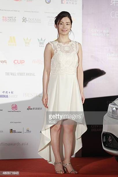 Japanese actress Yu Aoi attends red carpet of the The 8th Asia Film Award on March 27 2014 in Macau China