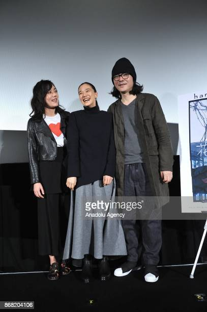 Japanese actress Yu Aoi Japanese actress Anne Suzuki and Japanese movie director Shunji Iwai attend the 30th Tokyo International Film Festival in...