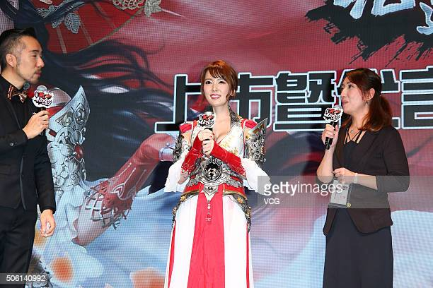 Japanese actress Yui Hatano attends an activity for a phone game on January 21 2016 in Taipei Taiwan of China