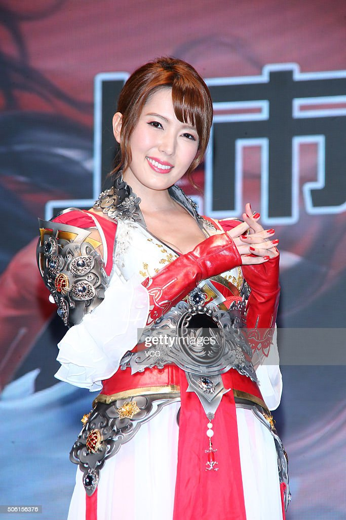 Japanese Actress Yui Hatano Attends An Activity For A Phone Game On January 21 2016