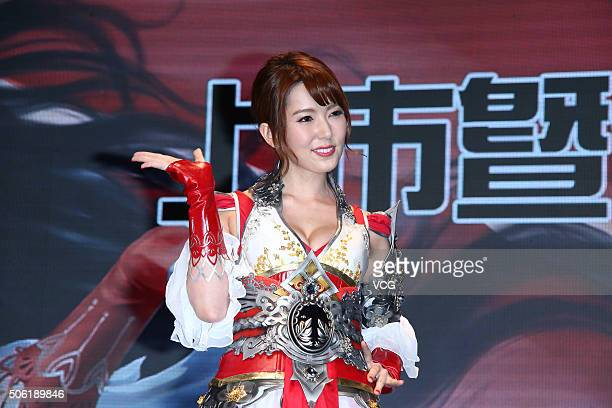 Japanese actress Yui Hatano attends an activity of a phone game on January 21 2016 in Taipei Taiwan of China