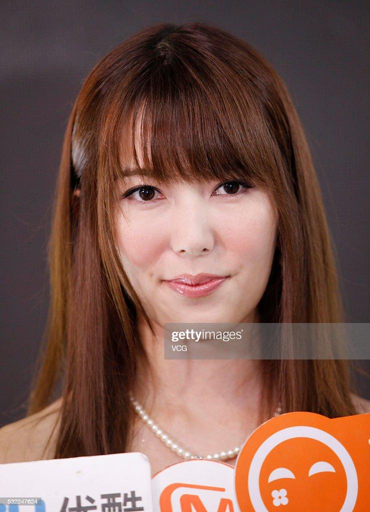 Yui Hatano Attends Global Gaming Asia In Macau News Photo