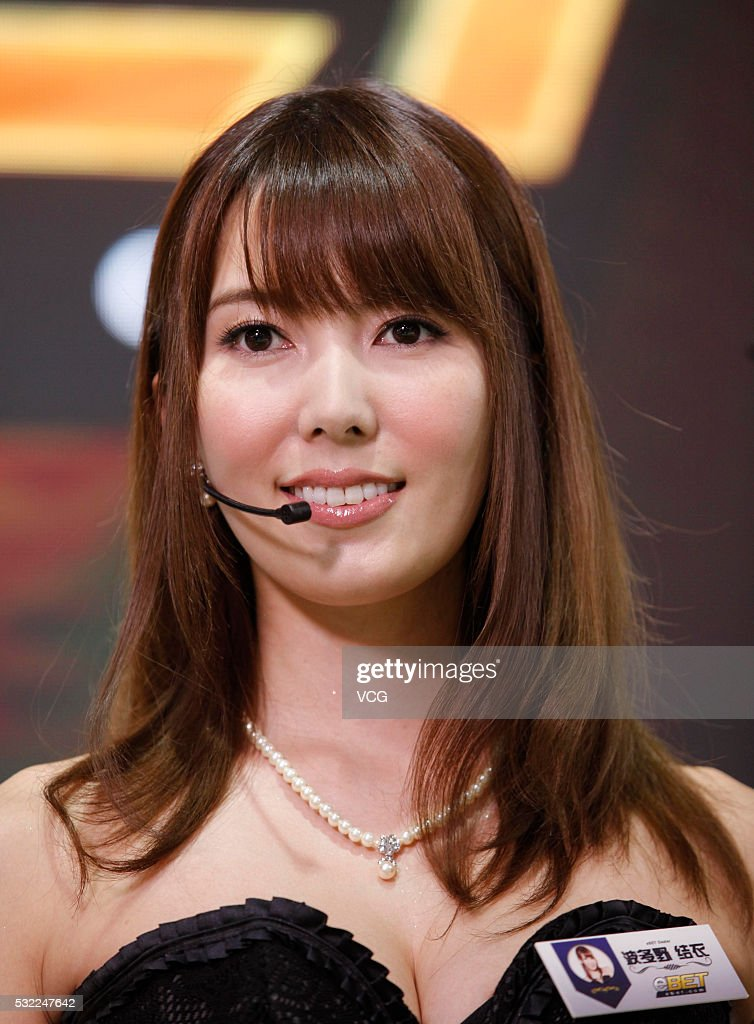 Yui Hatano Attends Global Gaming Asia In Macau News Photo