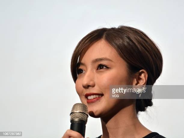 Japanese actress/singer Erina Mano attends a press conference of film 'Ao no Kaerimichi' at Shinjuku on November 13 2018 in Tokyo Japan