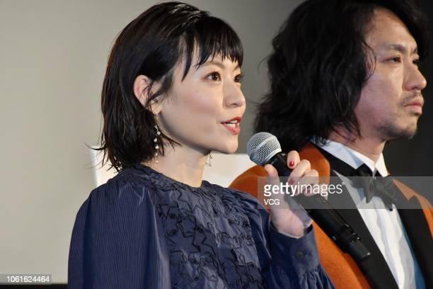 Japanese actress/singer Rina Sumioka attends a press conference of film 'Amanogawa' at Toho Cinemas during the 31st Tokyo International Film Festival...