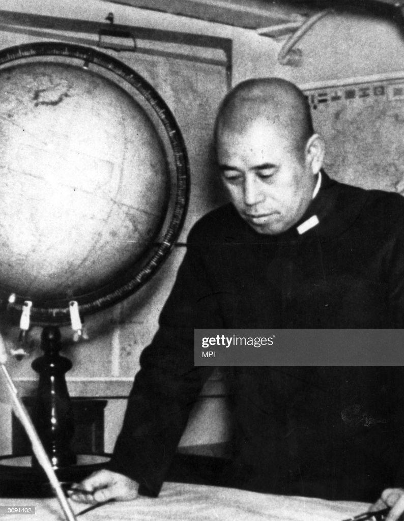 Admiral Yamamoto : News Photo