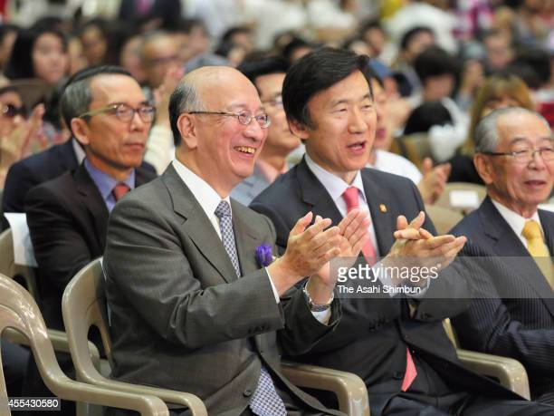 Japanese Ambassador to South Korea Koro Bessho and South Korea Foreign Minister Yun Byungse watch performances during the 10th JapanKorea Festival at...
