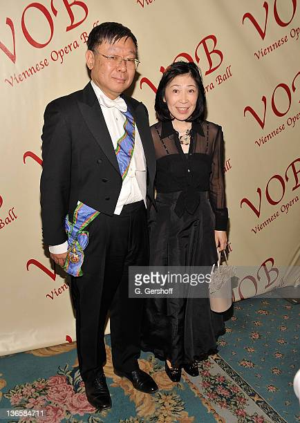 Japanese Ambassador to the U.N., H.E. Shigeki Sumi and guest attend the 56th annual Viennese Opera Ball at The Waldorf=Astoria on February 4, 2011 in...