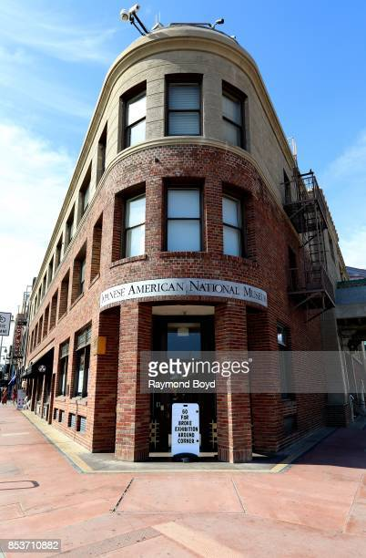 Japanese American National Museum old wing in Little Tokyo in Los Angeles California on September 10 2017