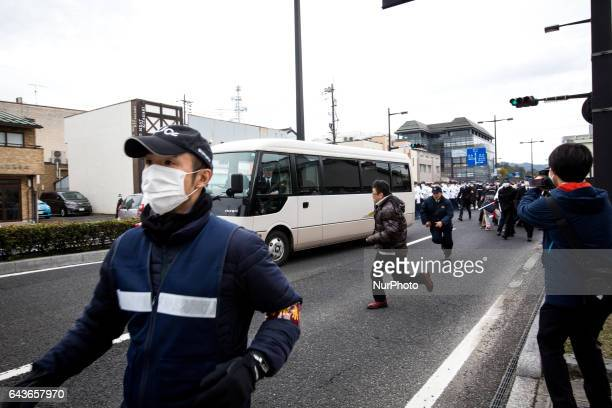 Japanese and South Korean nationalists clash violently amid rallies over Dokdo/Takeshima territorial dispute prior to the Takeshima Sovereignty...