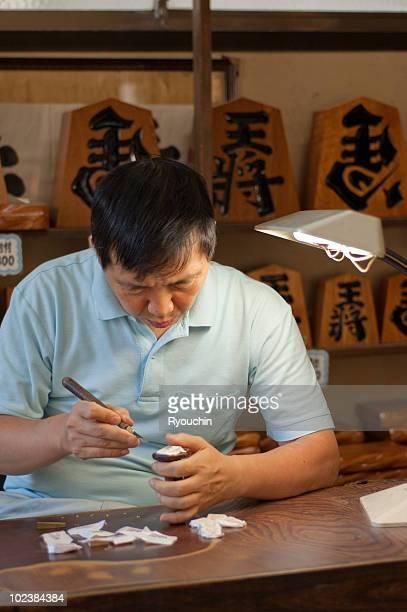 japanese artisan,japanese chess