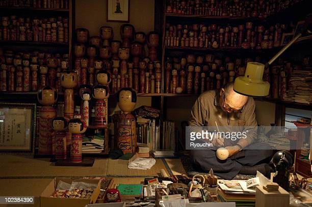 japanese artisan,technique - 東北地方 ストックフォトと画像