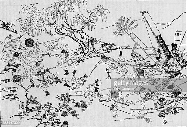 A Japanese artist's picture of Japan's invasion of Korea in 1592 From Harmsworth History of the World Volume 1 by Arthur Mee JA Hammerton AD Innes MA