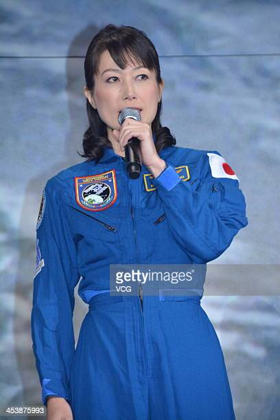 Japanese astronaut Naoko Yamazaki attends the Gravity premiere on December 5 2013 in Tokyo Japan