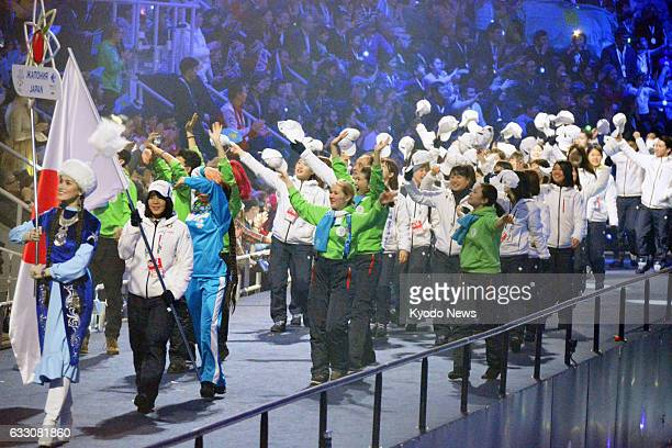 Japanese athletes march during the opening ceremony of the 28th Winter Universiade in Almaty Kazakhstan on Jan 29 2017 Around 1600 studentathletes...