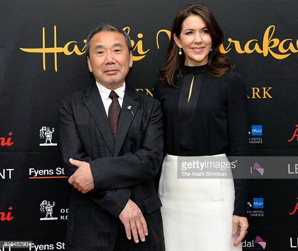 Japanese author Haruki Murakami poses with Danish Crown Princess Mary after receiving Hans Christian Andersen Literature Award 2016 at the Odense...