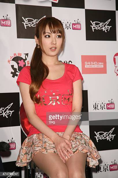 Japanese AV actress Amami Tsubasa at press conference on Friday February 212014 in TaipeiChina
