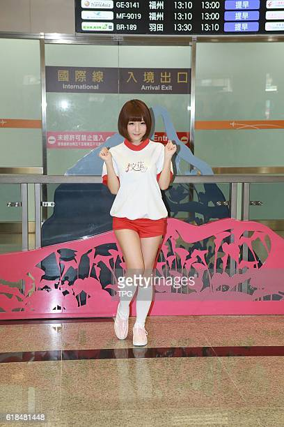 Japanese AV actress KizunaTomoda Ayaka and Onoue Wakaba arrives Taiwan on 26th October 2016 in Taipei Taiwan China